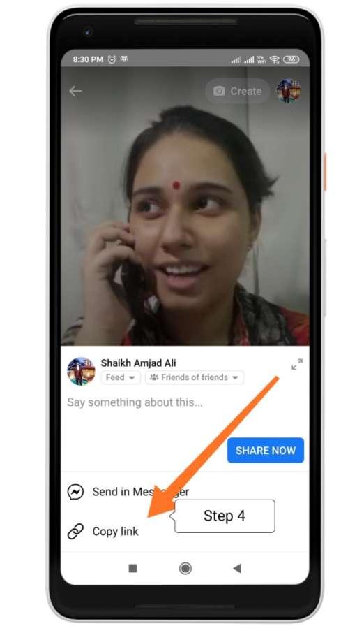 Facebook से वीडियो डाउनलोड कैसे करें