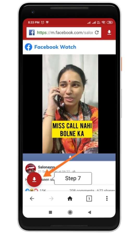 Facebook short वीडियो कैसे डाउनलोड करें बिना वॉटर मार्क